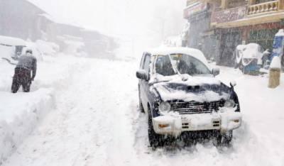 Heavy snowfall in Pakistan breaks 35 years old record