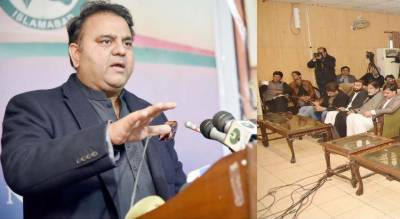 Imran's message is based on equality, rule of law: Ch. Fawad