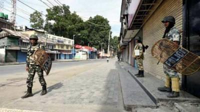 IOK: Complete shutdown observed to mark martyrdom anniversary of Afzal Guru