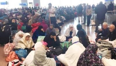 Pakistani Umrah pilgrims at Saudi Airport faces delays and long queues