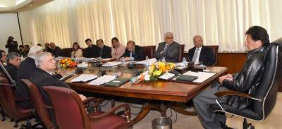 PM chairs meeting of Task Force on Civil Service Reforms