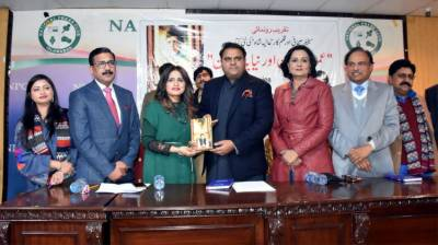 Remedial measures been taken to revive economy: Fawad