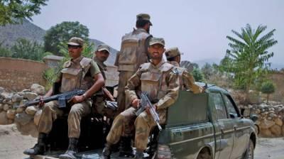 Security forces foil terrorist bid in Loralai