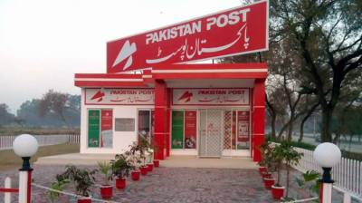 Technology- Pakistan Post launches new initiative, unprecedented in history of Pakistan