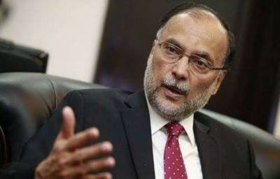 Former Interior Minster Ahsan Iqbal bursts out in emotions over Rs 70 billion corruption allegations in mega CPEC project