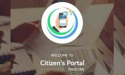 Pakistan Citizen Portal App shortlisted for World Government Summit Award