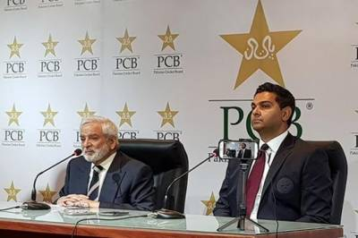 Pakistan cricket reforms plan unveiled by Chairman PCB