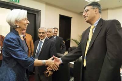 Pakistan - IMF finally reached $8 billion bailout deal?