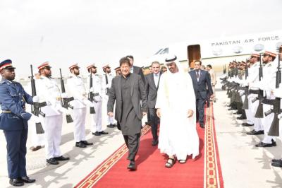 Pakistan PM Imran Khan receives Red Carpet warm welcome at UAE