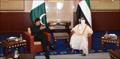 PM Imran Khan holds important meeting with UAE Crown Prince