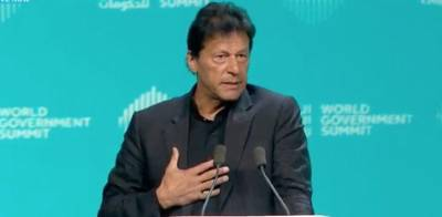 PM Imran Khan shares his vision of Nation Building