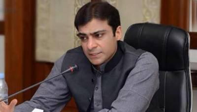 14 days stay extension for Hamza Shahbaz: LHC announces verdict