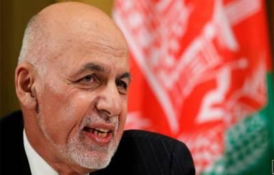 Afghan Taliban give a blow to President Ashraf Ghani olive branch