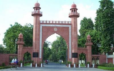 BJP youth wing demands temple at Aligarh University