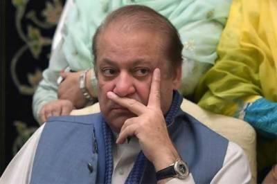 Islamabad High Court hears Nawaz Sharif bail plea on medical grounds