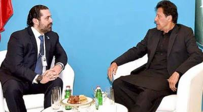 Lebanese PM Saad Al Hariri regrets seeking NRO for Nawaz Sharif from Pervez Musharraf