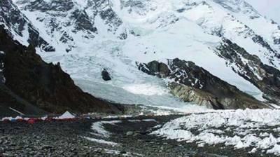 Moving glacier creates huge lake in Pakistan