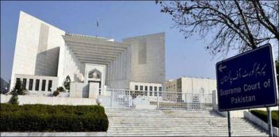 Supreme Court grills FIA over inaction against former top Army officials