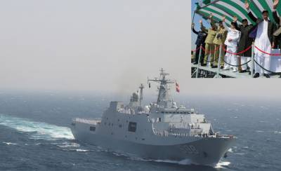 AMAN 2019: One of the largest ever international Maritime Exercise in Pakistan concludes successfully