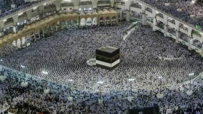 Applications under Govt Hajj Scheme to be received from Feb 25