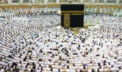 Federal government notifies date for receiving Hajj applications