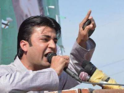 Federal Minister Murad Saeed makes historic achievement