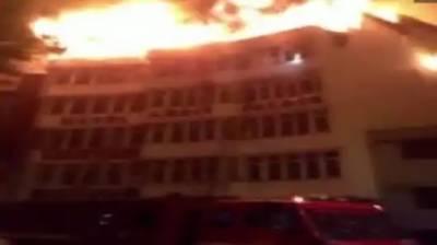 Fire at New Delhi hotel kills 17