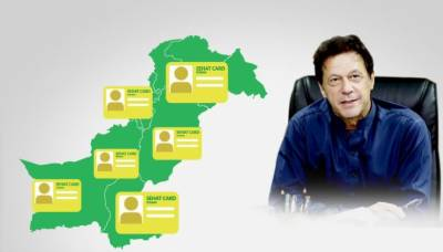Govt introducing Sehat Card in 36 districts of Punjab from 22nd February