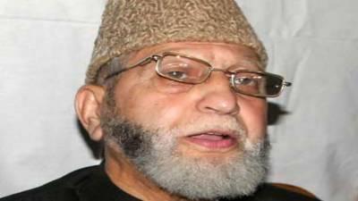 Grand Mufti of IOK Mufti Bashir-ud-Din passes away