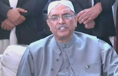 NAB decides to summon former President Asif Ali Zardari