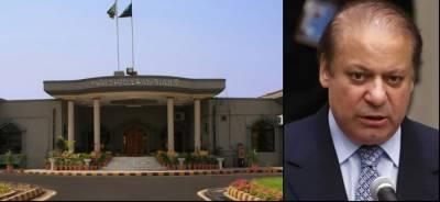 NAB strongly opposes Nawaz Sharif bail on medical ground