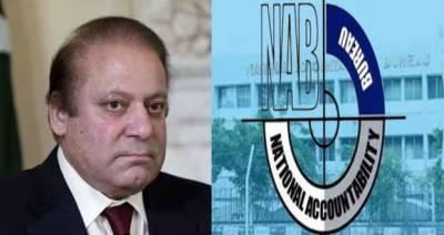 NAB submits reply in IHC regarding Nawaz Sharif's bail plea in Al-Azizya Steel Mills reference
