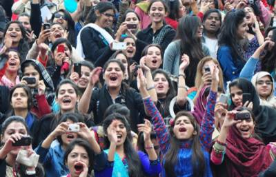 National Women Day being observed today