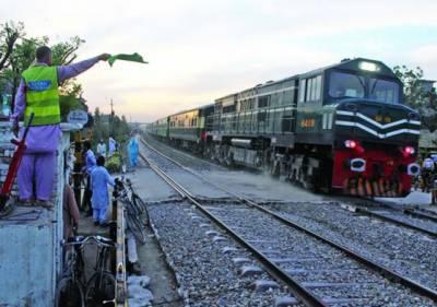 Pak Rail Live: Pakistan Railways launches unprecedented initiative