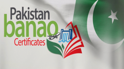Pakistan Banao Certificate turns out to be big success in 10 days period