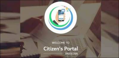 Pakistan Citizen Portal App ranked as second top most in Best Mobile Government App across World