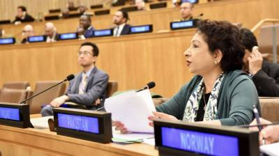 Pakistan is proud to achieve UN Missions goal