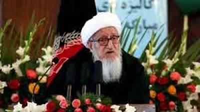 Pakistan responds over death of former Afghan president and Mujahideen Commander Sibghatullah Mujaddedi