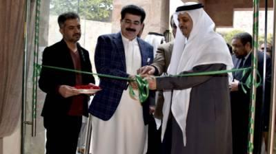 Pakistan Saudi Arabia longstanding history photography exhibition held in Islamabad