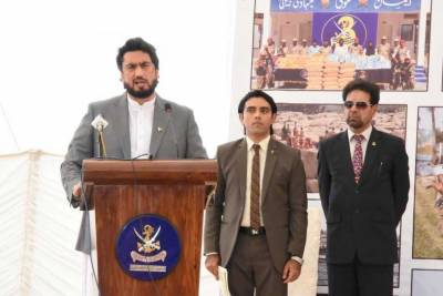 Pakistan will be made narcotics-free country: Shehryar