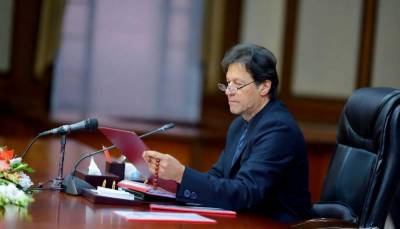 PM Imran Khan decides to leave PM House permanently