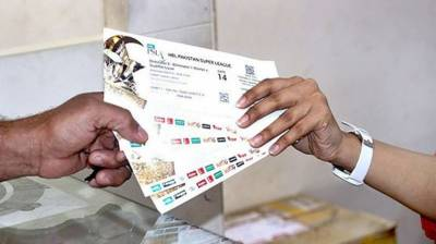 PSL 2019 tickets to go up for sale, check out the prices
