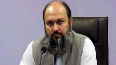 Developmental process linked with financial stability: CM Balochistan