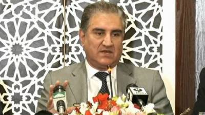Pakistan Foreign Minister to leave for Germany to attend Munich Conference, will hold key meetings