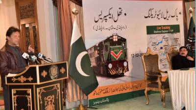 PM reiterates govt's resolve to devise people-friendly policies