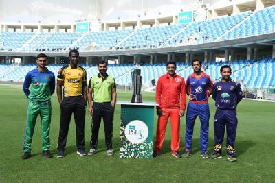 Trophy of fourth edition of Pakistan Super League unveiled