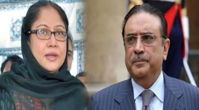 Banking Court extends interim bail of Zardari, Faryal till March 5