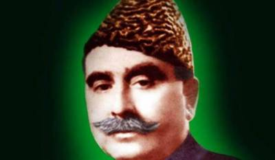Death anniversary of Sardar Abdur Rab Nishtar being observed today