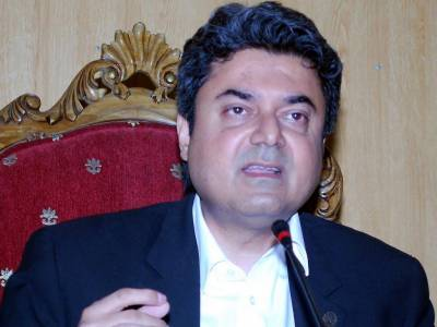 Farogh Naseem not booked any flat in One Constitution Avenue