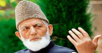 Gilani terms mysterious blasts well-thought-out conspiracy by India